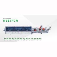 高速自动封边机NBE7PCM