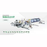 双端自动封边机NB6S2IIP