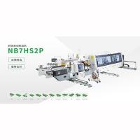 双端自动封边机NB7HS2P