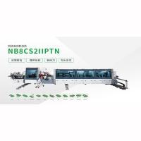 双端自动封边机NB8CS2IIPTN