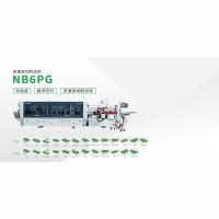 高速自动封边机NB6PG
