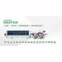 高速自动封边机NB6PGM