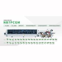 高速自动封边机NB7PCGM