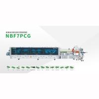 高速自动封边机(铝蜂窝板)NBF7PCG