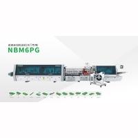 高速自动封边机(木门专用)NBM6PG