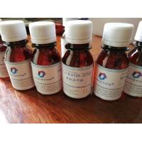 供应表面活性流平剂EVOK-3750爽滑剂抗刮剂