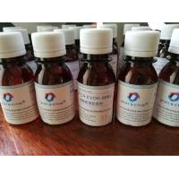 供应玻璃烤漆附着力促进剂EVOK-8660金属油墨偶联促进剂