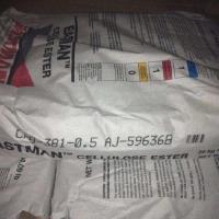伊士曼CAB381-0.5醋酸丁酸纤维素