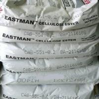 伊士曼CAB551-0.2醋酸丁酸纤维素