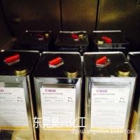 UV消光蜡浆 UV3800聚乙烯蜡浆 爽滑/耐磨/消光/抗刮