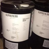 路博润27000水性涂料分散剂