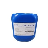 水性基材润湿剂 ECO-3270水性涂料润湿流平剂