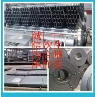 天津大无缝钢管合金管架子管流体管GBT8163