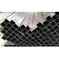 佛山不锈钢制品管定制