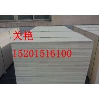 北京玻镁板,防火板集装箱地板氧化镁板