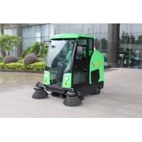 西安景区小区工厂用驾驶式电动清扫车玛西尔DQS19