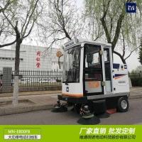 明諾封閉式電動掃地車 路面清掃用駕駛式掃地車