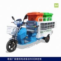 西安小區物業保潔車報價 明諾三輪雙桶保潔車