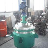 山东旺林 不锈钢热熔胶真空反应釜 小型蒸汽加热反应釜 欢迎采