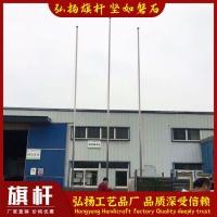 杭州不锈钢电动门定制|杭州锥形旗杆定制|杭州不锈钢岗亭价格