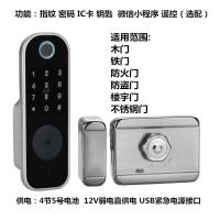 指纹电控锁五合一功能的电控锁可接12V弱电