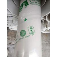 排水管PVC110
