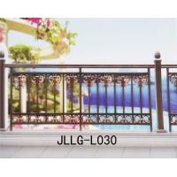 湖南别墅 定制铝合金阳台栏杆 就找宏洲锦龙