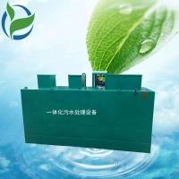 鲁创酒店污水处理设备,一体化生活污水处理设备