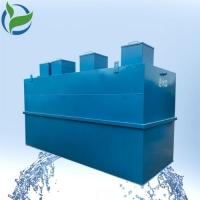 鲁创大姜污水处理设备