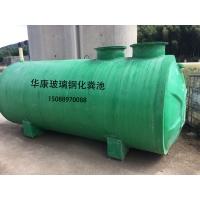 玻璃钢一体化污水处理设备1-100立方
