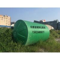 浙江省金華市1-100立方玻璃鋼化糞池