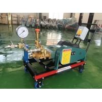 東風牌3D-SY大型低壓大流量系列電動試壓泵