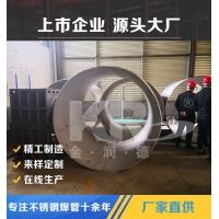 不銹鋼工業管 流體輸送用不銹鋼焊管