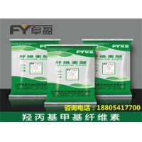 瓷砖粘接剂专用江西永修县羟丙基甲基纤维素