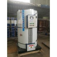 电开水锅炉   低谷电型