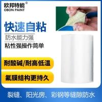 欧邦氟碳膜外露自粘防腐防水卷材
