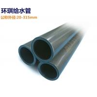 环琪给水管 PVC-U给水管 抗老化小经久耐用