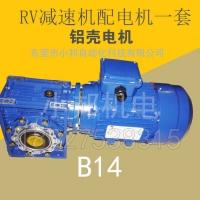 NMRV蜗轮蜗杆减速机带电机三相立式铝壳电机 一套
