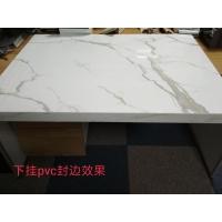 供应纳米瓷台面纳米晶玉板岩板台面