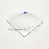 东莞钢化玻璃 东莞钢化玻璃厂