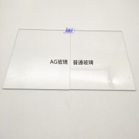 防眩光的AG玻璃 深圳AG玻璃 深圳AG玻璃厂