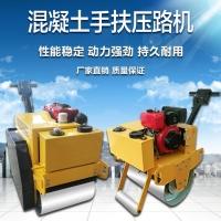 單鋼輪混凝土道路壓實機 市政瀝青修補夯實機