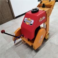 道路伸缩缝手推式切割机 管道维修切缝机