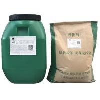 厂家供应MEA弹性环氧改性防腐防水涂料污水厂管廊水性环保