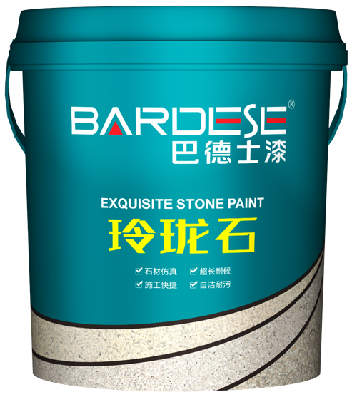 巴德士仿石漆,水包砂真石漆玲珑石厂家供货