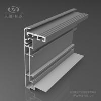 滚动灯箱铝型材 单面15cm 17cm有框型材