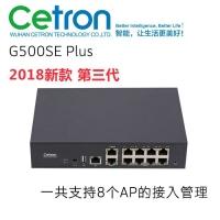 思创第三代无线覆盖Cetron G500SE Plus无线控