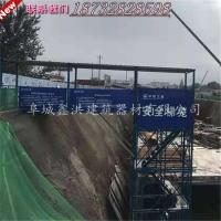 鑫洪安全爬梯品质高 2019优质建筑梯笼 框架梯笼