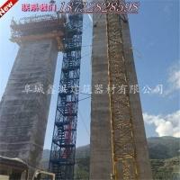 鑫洪75型安全爬梯 香蕉式安全爬梯 建筑施工用