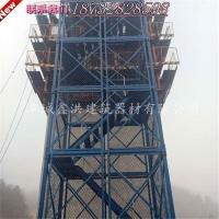 鑫洪直销建筑施工梯笼 80方管梯笼质量好值得信赖
